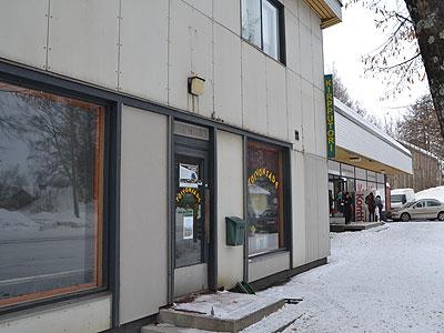 Savonlinna Kirpputori